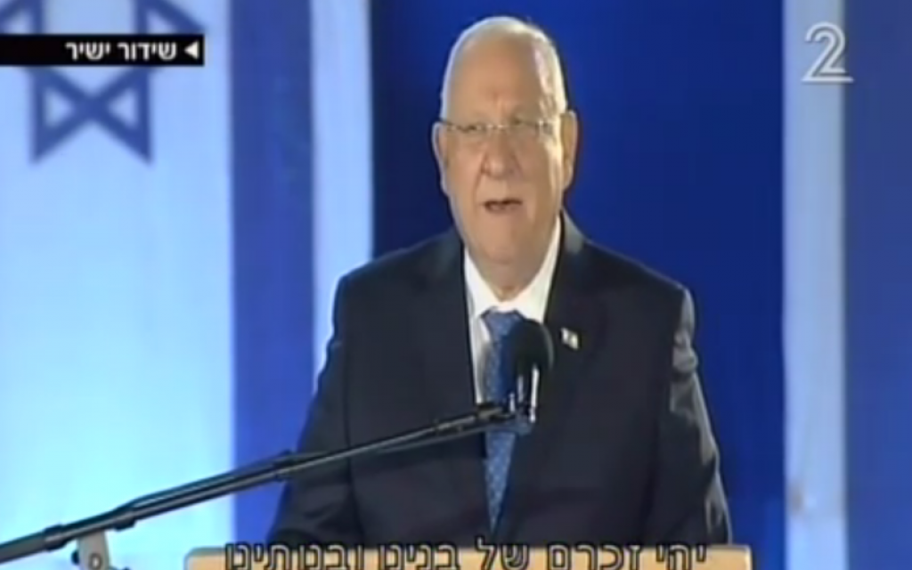 President Reuven Rivlin speaks at the Memorial Day ceremony at the Western Wall, May 10, 2016 (Channel 2 screenshot)