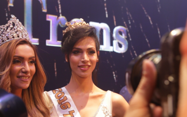 Ta'alin Abu Hanna celebrates winning the Miss Trans Israel pageant on May 27, 2016. (Luke Tress/Times of Israel)