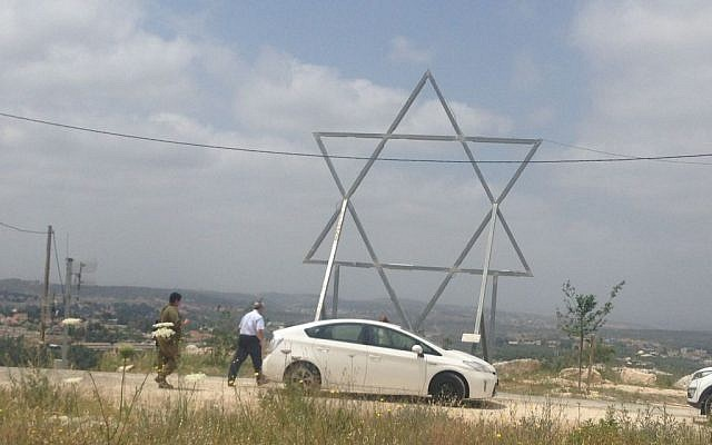 A metal Star of David near Karnei Shomron (Eliyahu Kamisher)