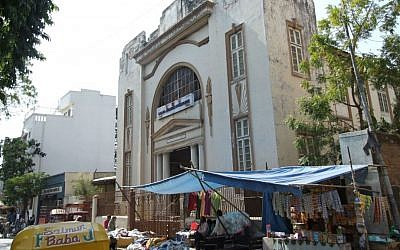 Bene Israel Jewish Synagogue at Madhupura, Ahmedabad, India. (Emmanuel Dyan/Wikipedia/CC BY 2.0)