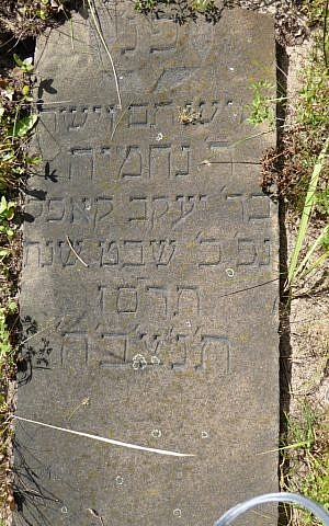 A Ukrainian Jewish graveyard marker with Hebrew engraving. The engraving reads: 'Nehemia son of Yaakov Kappel, an honest and God-fearing man, passed on 20 Shevat, 5,666 [1906]' (Phyllis Grossman)