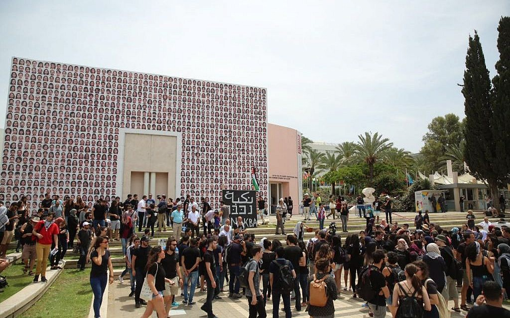 Photo of Nakba Day event at Tel Aviv University on May 15, 2016. (Credit: Joint List Spokesperson)