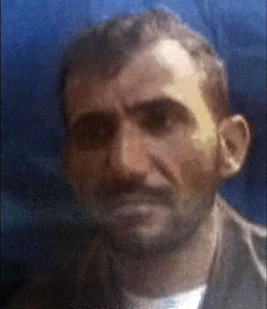 Salim Jamal Hassan Naman, a resident of the Gaza Strip accused by Israel of smuggling weapons and illegal building equipment into the coastal enclave for Hamas and other terror groups, in an undated photograph. (Shin Bet)
