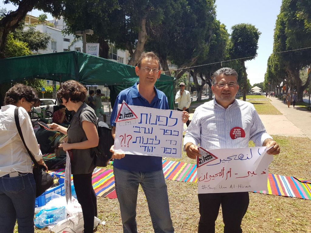 Joint (Arab) List MKs Youssef Jabareen and Dov Hanin at the Umm al-Hiran protest in Tel Aviv, May 20, 2016. (Courtesy: Arab List Spokesperson)