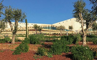 The Palestinian Museum in Birzeit in the West Bank. (Palestinian Museum website)