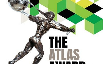 The Atlas Award