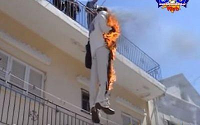 Illustrative photo of a 'Judas Burning' ceremony in Greece. (YouTube/Kalymnos KalymnosWeb)