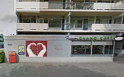 Grand Café Rimon, a kosher restaurant in the Buitenveldert neighborhood of Amsterdam. (Google maps)
