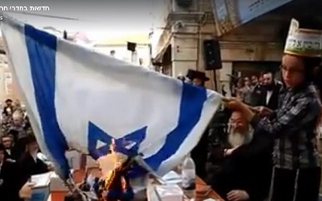 Screenshot from a video showing the burning of an Israeli flag in Mea Shearim during Lag B'Omer celebrations on Wednesday, May 25, 2016.