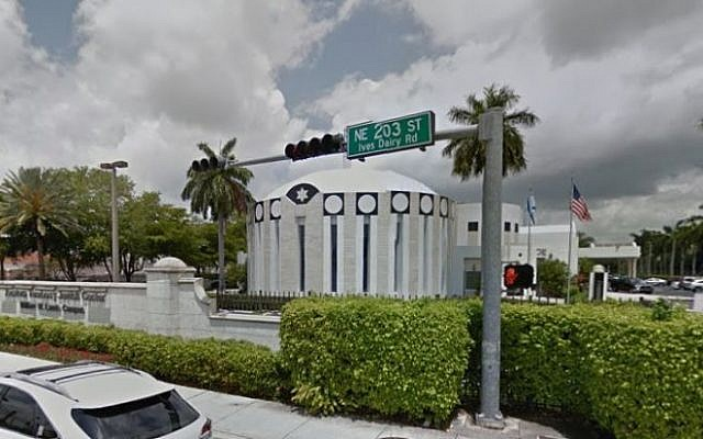 The Aventura Turnberry Jewish Center in Aventura Florida. (Screen capture: Google Street View)