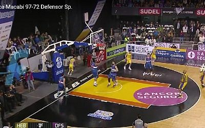 Screenshot from the Hebraica Macabi versus Defensor Sporting basketball game in Montevideo, on May 4, 2016. (Screenshot/YouTube)