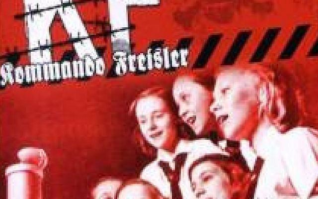 A Kommando Freisler album cover (YouTube screen capture)