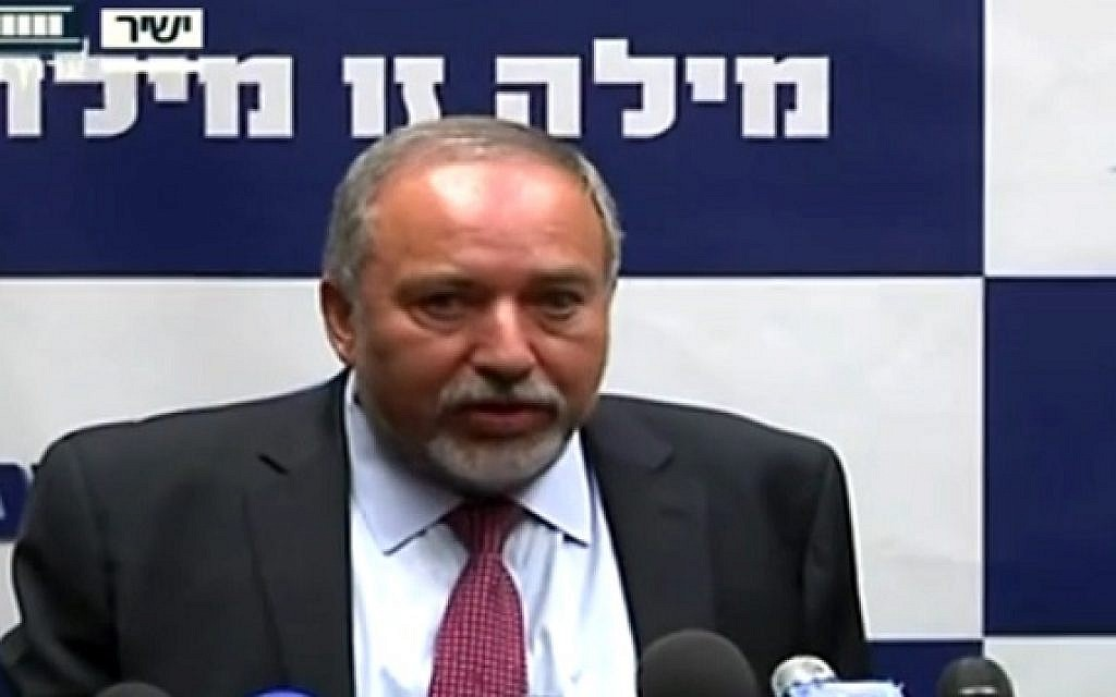 Avigdor Liberman speaks to reporters from the Knesset on May 23, 2016 (screen capture: Knesset Channel)