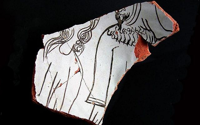 A pottery fragment discovered in Teruel depicting a Jewish man. (Courtesy of Sefarad via JTA)