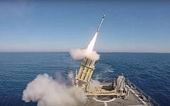 The Israeli Navy tests a new sea-based missile defense system, in a video released on May 18, 2016 (screen capture: YouTube)