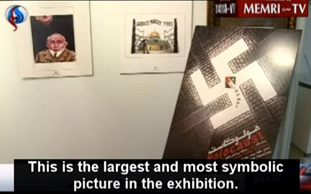 One of the entries in Iran's Second International Holocaust Cartoon Contest, May 2016. (YouTube/MEMRI TV)