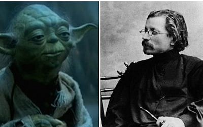 The 'Star Wars' character Yoda's uncommon grammar is used by a geneticist to explain his theory on the origins of Yiddish, among whose greatest writers was Shalom Aleichem. (Screenshot from YouTube/Ullstein Bild via Getty Images)