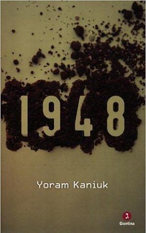 Yoram Kaniuk, 1948