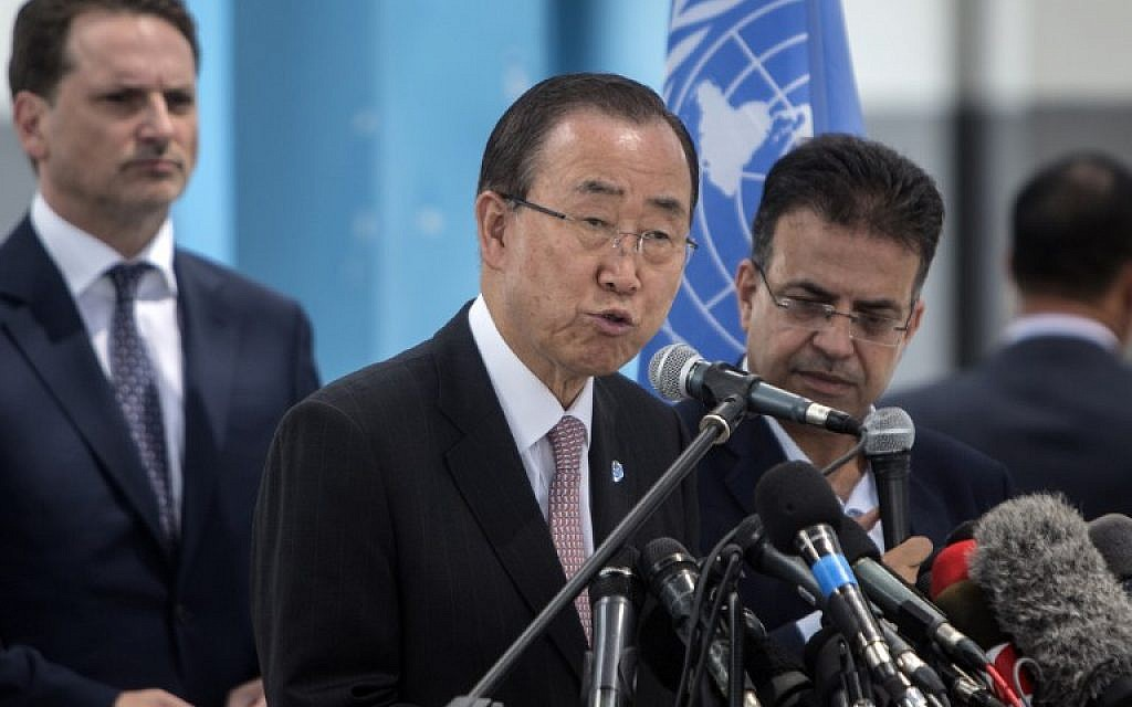 UN Secretary-General Ban Ki-moon gives a press conference at a United Nations school in Gaza City on June 28, 2016. (AFP/MAHMUD HAMS)