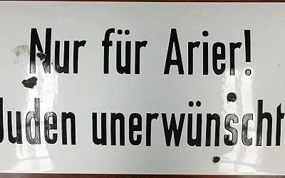 Undated sign stating 'Nur für Arier! Juden unerwünscht!' (Only for Aryans! Jews are undesirable!) (The Museum of World War II, Boston/New-York Historical Society)