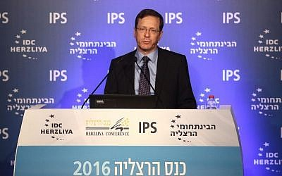 Opposition leader Isaac Herzog addresses the Herzliya Conference on Thursday, June 16, 2016. (Courtesy)