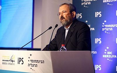 Ehud Barak speaks at the Herzliya Conference, June 16, 2016. (Adi Cohen Zedek)