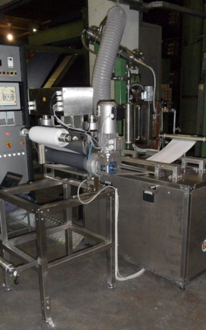 Nano Textile's antibacterial machine for textiles (Courtesy)