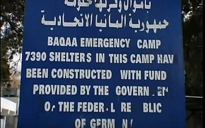 Sign at the entrance to the Baqaa refugee camp in Jordan. (YouTube/StonyRunProductions)