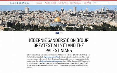 FeelTheBern.org's Israel page as seen on the Google Chrome internet browser with the Coincidence Detector plugin activated (Screenshot)