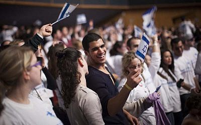 Young Jewish adults from all over the world participating in the Taglit Birthright program celebrate 10 years of the Birthright program at an event held at the International Conference Center in Jerusalem. (Photo by Yonatan Sindel/Flash90)