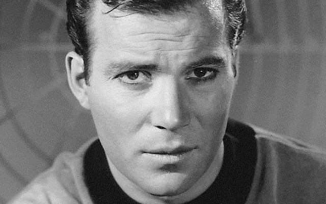 William Shatner as Captain James T. Kirk from the television program Star Trek. (NBC Television/Wikipedia/public domain)