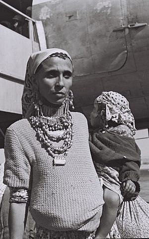 A Yemenite mother and child. 1950. (Fritz Cohen/GPO)