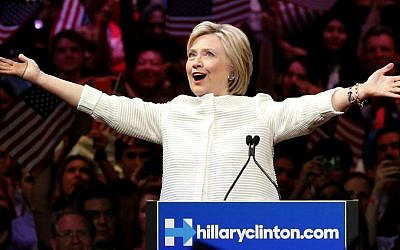 Democratic presidential candidate Hillary Clinton greets supporters at a presidential primary rally in New York, June 7, 2016. (AP/Julio Cortez)