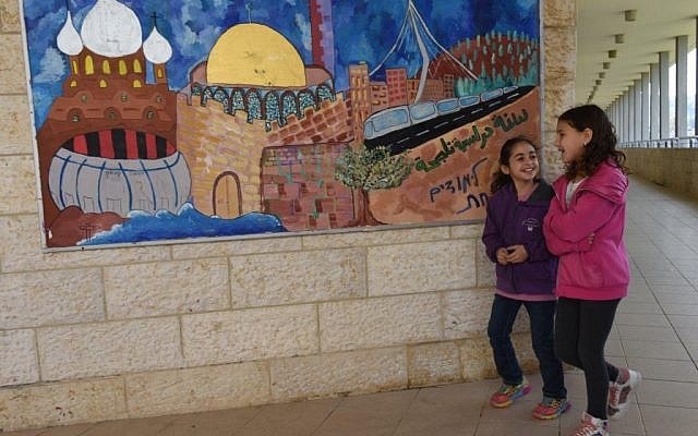 A Jerusalem mural in the hallway of a Hand in Hand school. (Courtesy: Debbie Hill)