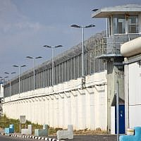 View of the Shita prison, located in northern Israel, February 28, 2013. (Moshe Shai/FLASH90)