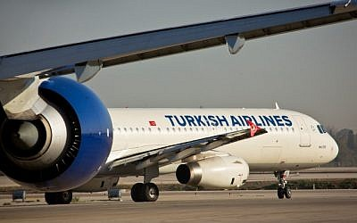A Turkish Airlines flight seen at the airstrip at the Ben Gurion International Airport. February 26, 2015. (Moshe Shai/FLASH90)