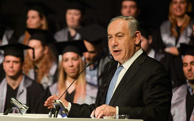Prime Minister Benjamin Netanyahu speaks at the first graduation ceremony of the Bar Ilan University faculty of medicine, June 1, 2016. (Amos Ben Gershom/GPO)
