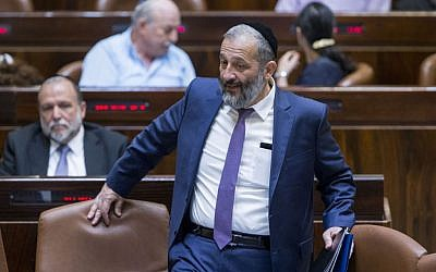 Interior Minister Aryeh Deri arrives to a special session marking Jerusalem Day in the assembly hall of the Israeli parliament on June 1, 2016. (Yonatan Sindel/Flash90)