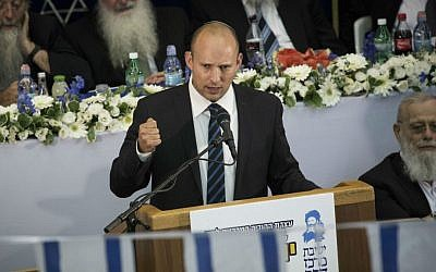 Education Minister and Jewish Home leader Naftali Bennett speaks during Jerusalem Day celebrations at the Mercaz HaRav Yeshiva in Jerusalem, on June 5, 2016. (Hadas Parush/Flash90)