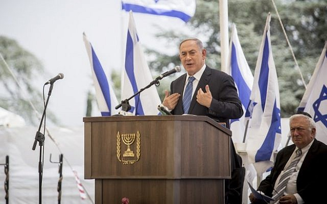 Prime Minister Benjamin Netanyahu speaks at a memorial ceremony in Mt Herzl, June 5, 2016, dedicated to the Ethiopians who died on their journey to the State of Israel. (Hadas Parush/Flash90)