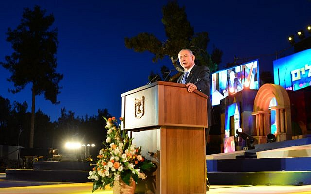 Prime Minister Benjamin Netanyahu attends the Jerusalem Day official ceremony at Ammunition Hill in Jerusalem, on June 05, 2016. (Kobi Gideon/GPO)