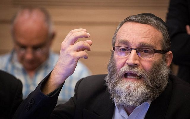 MK Moshe Gafni (United Torah Judaism) speaks during the Interior Affairs Committee meeting on a law proposal for changing regulations for ritual baths, on June 6, 2016. (Hadas Parush/Flash90)