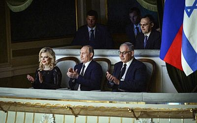 Prime Minister Benjamin Netanyahu with his wife, Sara, and Russian President Vladimir Putin at the Bolshoi Theater in Moscow, Russia, on June 7, 2016 (Haim Zach/GPO)