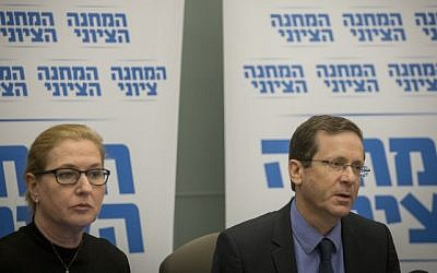 Zionist Union chairman and opposition Leader Isaac Herzog, and party co-founder Tzipi Livni, at the party faction meeting at the Knesset on June 13, 2016. (Hadas Parush/Flash90)