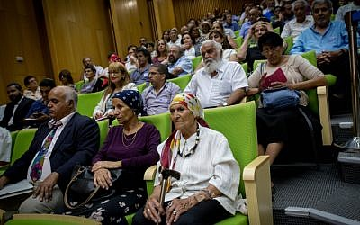 A conference on the Yemenite Children Affair in the Knesset on June 21, 2016. (Miriam Alster/Flash90)