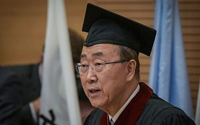 UN Secretary-General Ban Ki-moon receives an honorary award, at Tel Aviv University, during his visit to Israel, June 27, 2016. (Flash90)