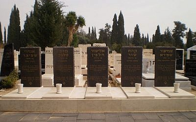 Five of the victims of the 1972 Munich massacre rest in Kiryat Shaul Cemetery in Tel Aviv. (Wikimedia Commons)