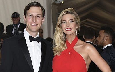 Jared Kushner, left, and Ivanka Trump arrive at The Metropolitan Museum of Art Costume Institute Benefit Gala, in New York, May 2, 2016. (AP/Evan Agostini/Invision)