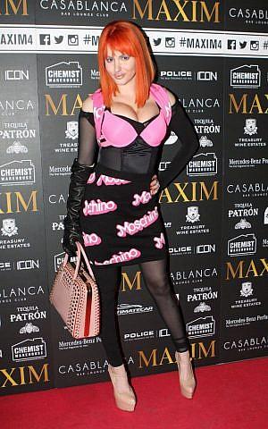 Gabi Grecko(Eva Rinaldi / Wikipedia)