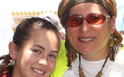 Hallel Yaffa Ariel (left) and Rina Ariel. Hallel, 13, was murdered in her home in the West Bank settlement of Kiryat Arba by a Palestinian terrorist on June 30, 2016 (courtesy Adam Propp)